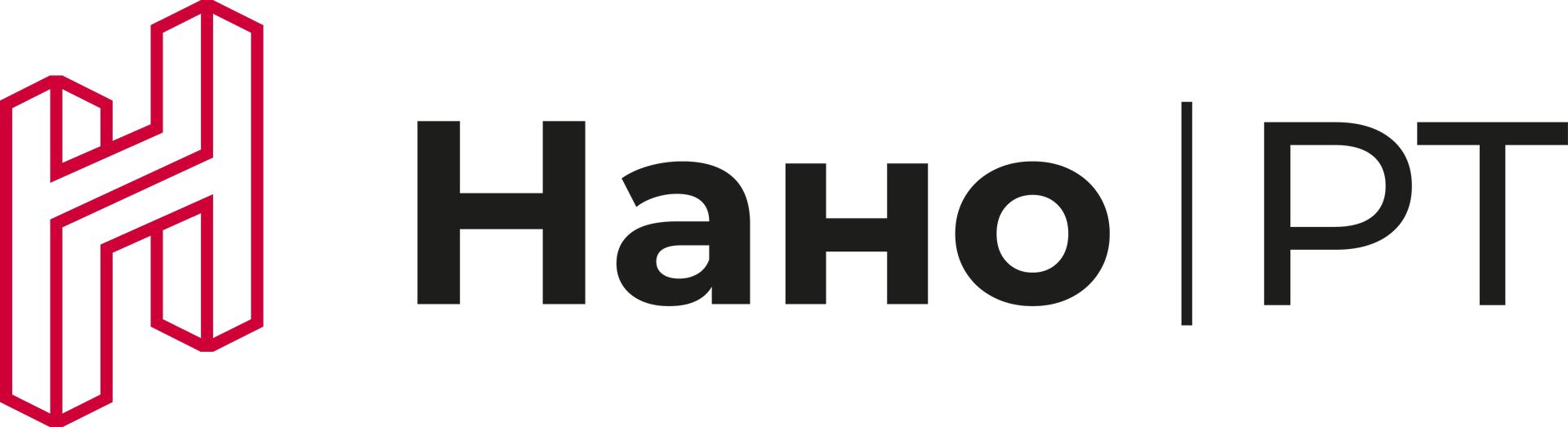 Нанорт